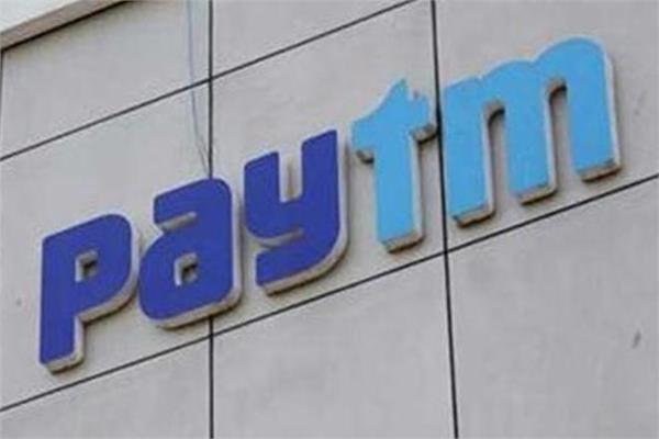 paytm bank will coming soon