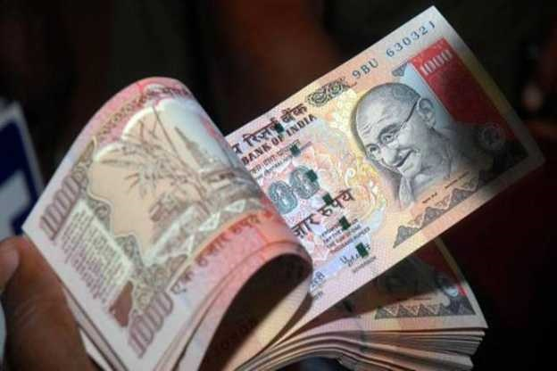 government exchange the time limit of old currency transaction