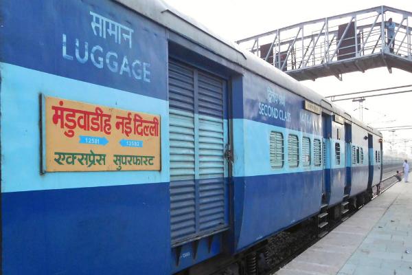 railway administration  express train