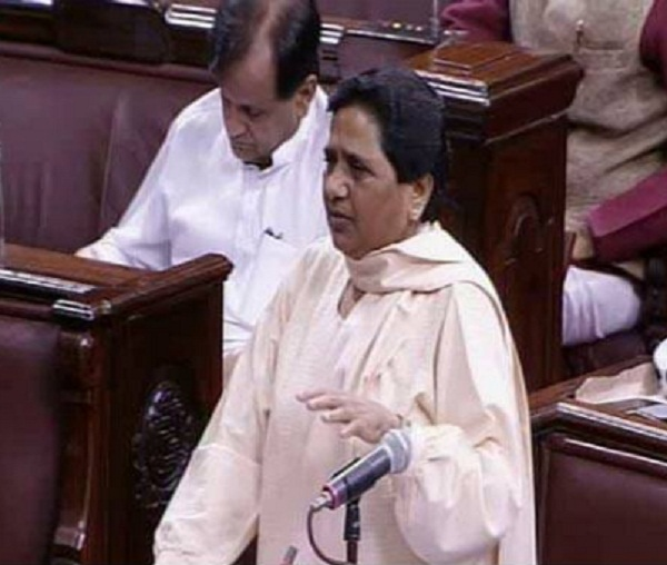dnnaseton bjp and the whereabouts of 10 months imposed on black money  mayawati