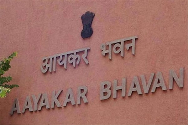 suspicious cash  the income tax department has cautioned rule breakers