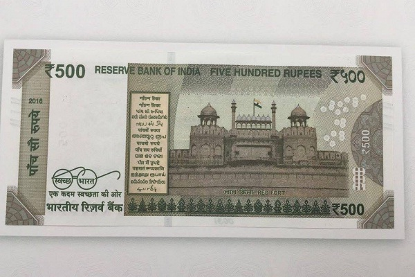 see how will the 500 and 2 000 rupee note
