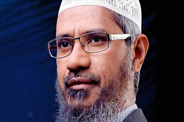 zakir naik declared the organization illegal