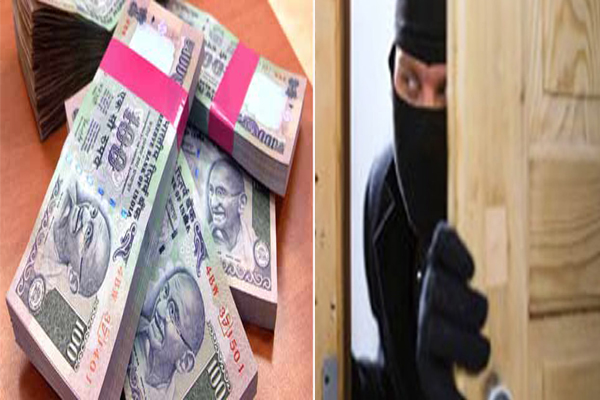 burglars stole ib 100 100 notes stolen from the home inspector