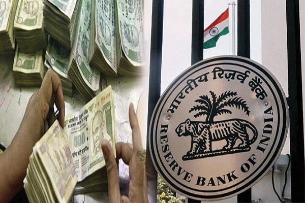 rbi order bank to keep cash for pensioners and soldiers