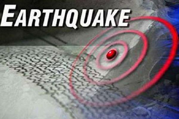 tsunami alert after earthquake near solomon island