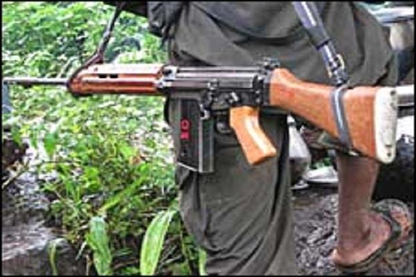 the bank has changed the maoists arrested