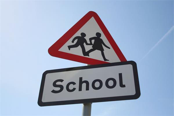 private school admission