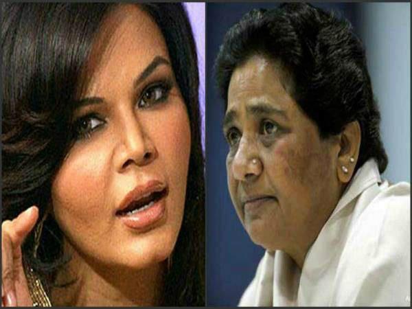 up election 2017  mayawati  rakhi sawant