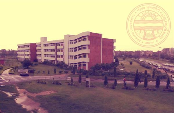 punjab university the attendance will be done by biometric