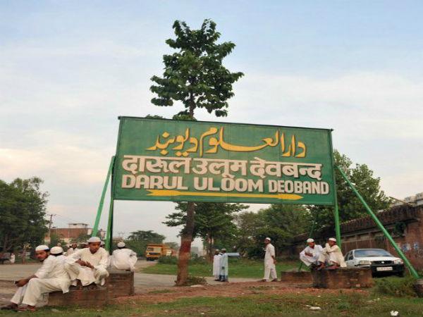 muslim personal law  darul uloom  three divorces