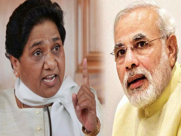 narendra modi  mayawati  bjp  bsp