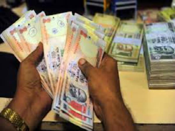 note bandi black money