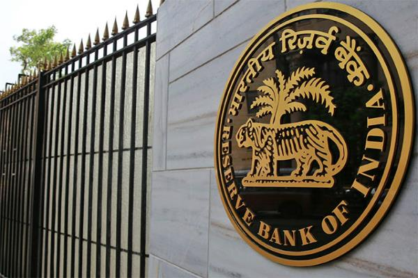 rbi has a special plan to stop cyber attack
