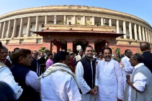 parliament  rahul gandhi  narendra modi
