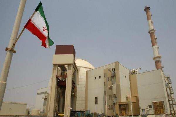 iran six powers make public restricted nuclear deal documents