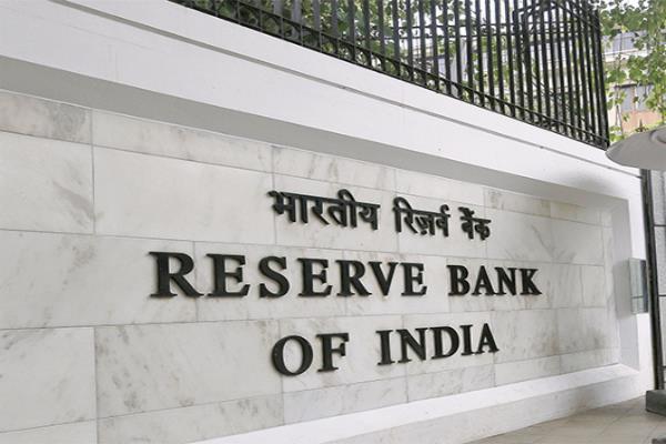 rbi  the gross npa of banks rose 9 1 per cent in september