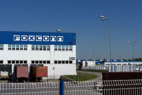 foxconn  25  staff sent on leave