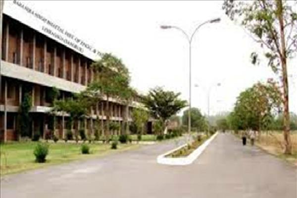 lahragaga constituency