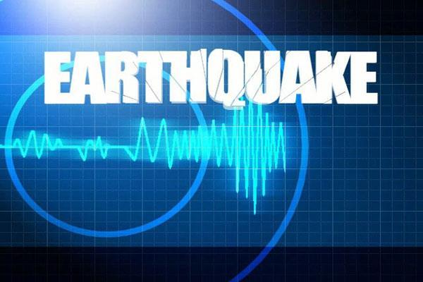 5 5 magnitude earthquake in peru