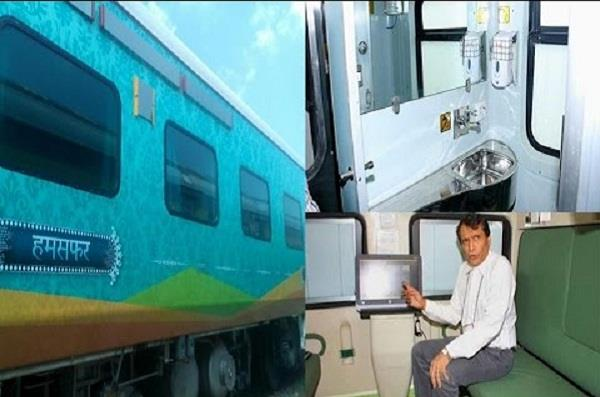 the railway        s first full ac humsafar train will start from today