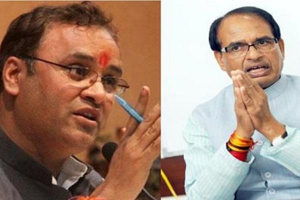 shivraj poor teaching foul   congress