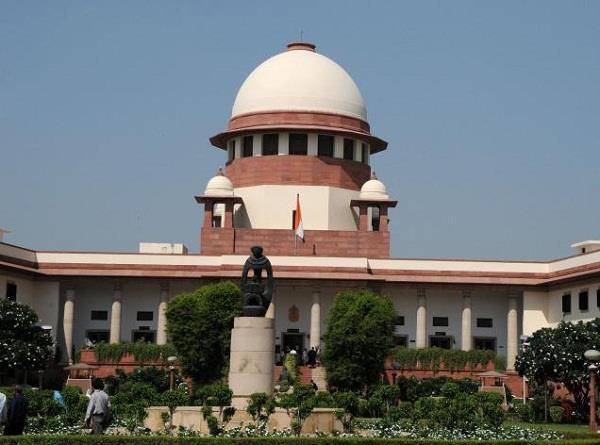 supreme court on demonstration