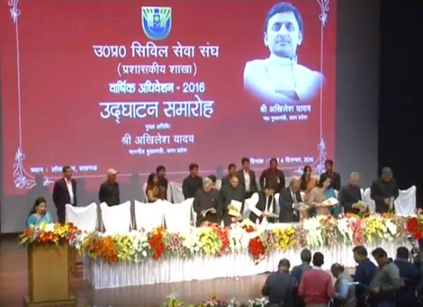 this time  the government and the rapid growth  akhilesh