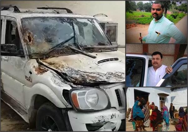prdhanpti bomb killing of raja bhaiya  s close