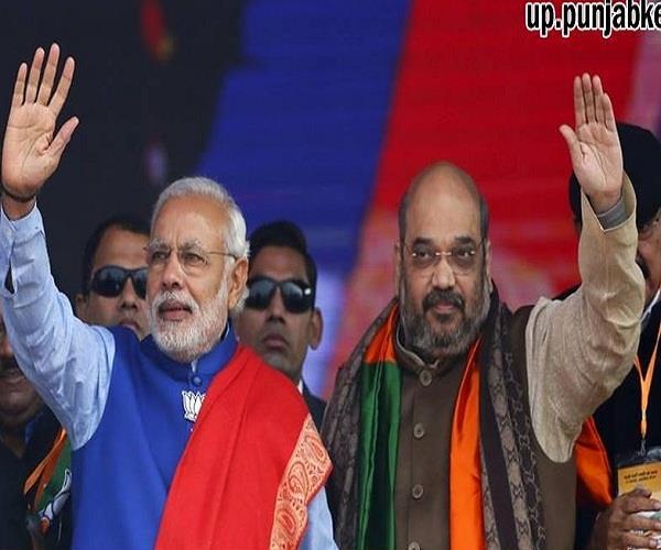 bjp will entice voters lotus fair