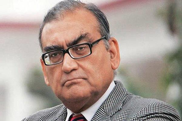 justice katju of the supreme court in the case of a resolution
