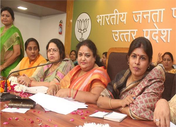 women not safe in akhilesh  s reign  bjp