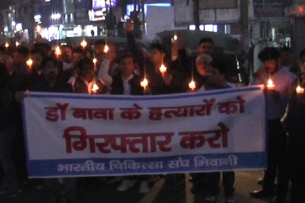 haryana  bhiwani  doctor murder case  candle march