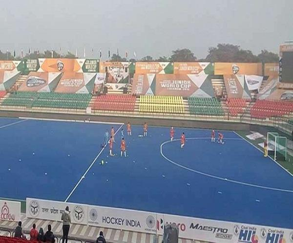 junior hockey world cup  new zealand in the first match  1 0 victory over japan