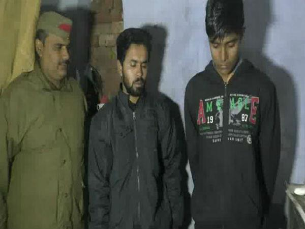 police  rupees  youth  arrested