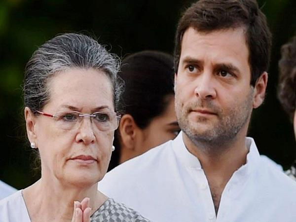 national herald case  relief for rahul and sonia gandhi