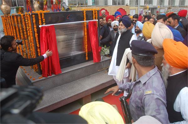 mohali  badal inaugurated the interstate bus terminal