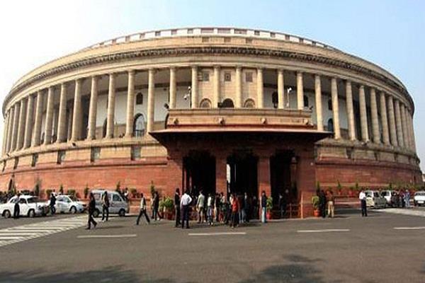 rajya sabha  the congress  tamil nadu  arun jaitley  chidambaram