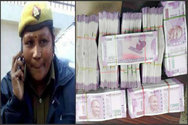 woman constable foil fortune accumulated in the account 999 999 999 rupees