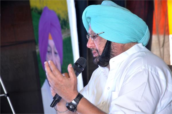 yet another u turn by kejriwal on syl    says capt amarinder