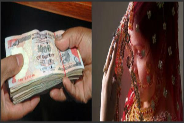 dealers lust of money made in the kali yuga wives husband