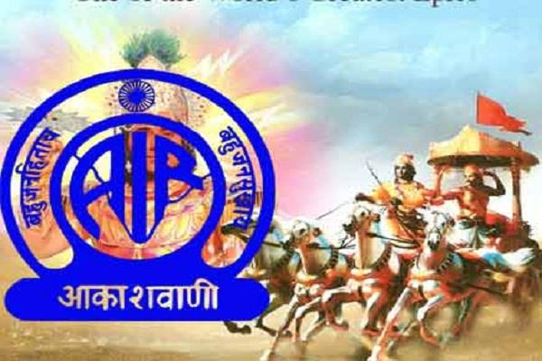 air on 19 december and will be able to hear the mahabharata