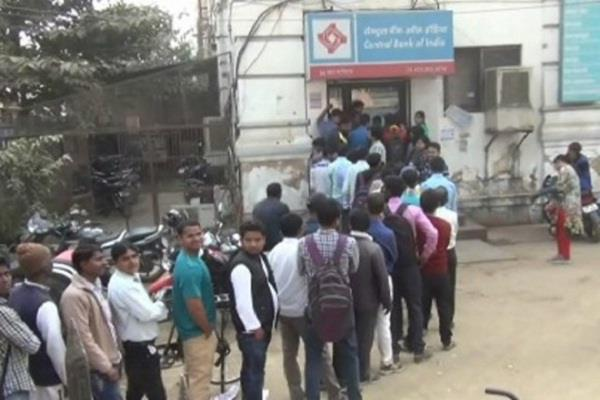 winter  queue outside atm guarantee of money