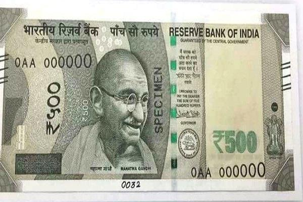 the new notes will be issued 500