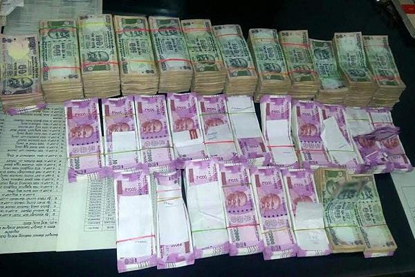 currency seized in jaipur