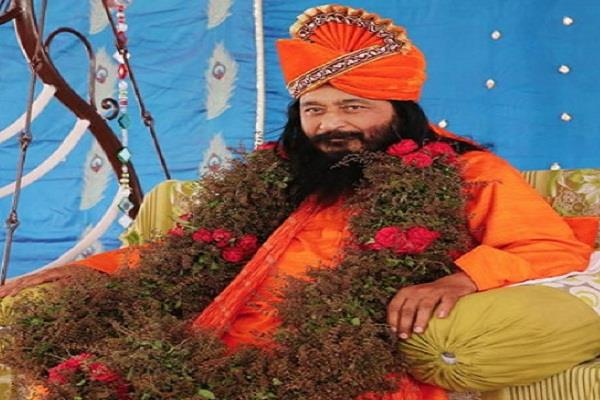 ashutosh maharaj issued a ban on cremation