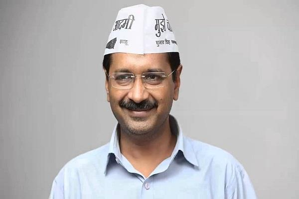 cloud bewildered kejriwal rally will tomorrow visit punjab