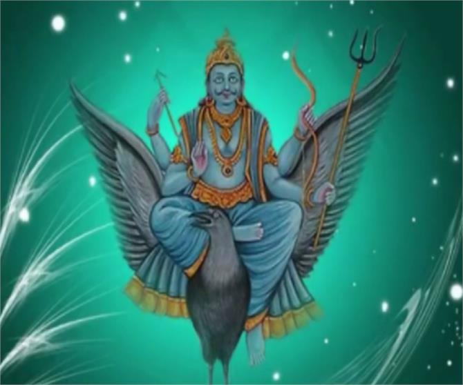 shani amavasya