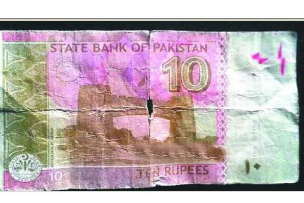 pakistani currency police alert
