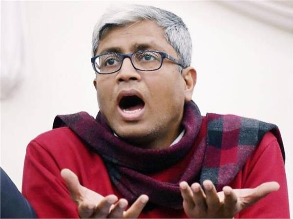 bjp issued a copy of the letter to us  ashutosh